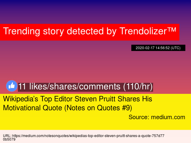 s top editor steven pruitt shares his motivational quote